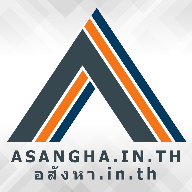 www.asangha.in.th เว็บอสังหาฯ ลงประกาศซื้อขาย และ ค้นหา บ้านและที่ดิน ง่ายๆ ในประเทศไทย